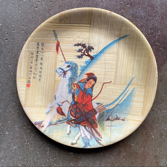 Vintage Bamboo Plate